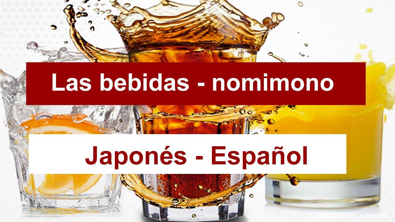 bebidas-en-japones